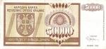 50000 Kroatijos dinarų.
