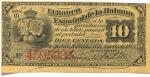 10 Kubos centavų.