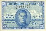 3 Kipro piastros.