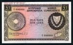 1 Kipro svaras.