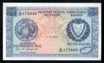 250 Kipro milų.