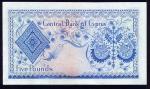 5 Kipro svarai.