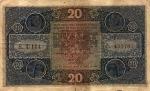 20 Čekoslovakijos kronų.