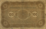 100 Estijos markių.
