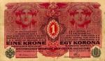 1 Fiumė krona.