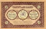 50 Gruzijos rublių.