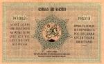 500 Gruzijos rublių.