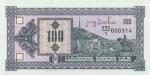 100 Gruzijos larių.
