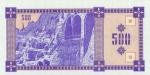 500 Gruzijos larių.