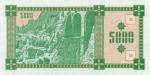 5000 Gruzijos larių.