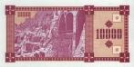 1000 Gruzijos larių.