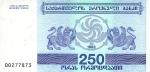 250 Gruzijos larių.