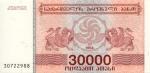 30000 Gruzijos larių.