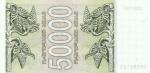 50000 Gruzijos larių.
