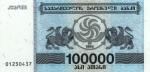 100000 Gruzijos larių.