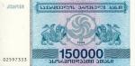 150000 Gruzijos larių.