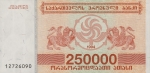 250000 Gruzijos larių.