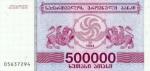 500000 Gruzijos larių.