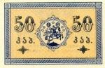 50 Gruzijos kapeikų.