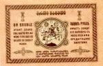 1 Gruzijos rublis.