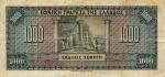 1000 Graikijos drachmų.
