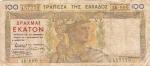 100 Graikijos drachmų.