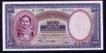 500 Graikijos drachmų.