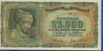 25000 Graikijos drachmų.