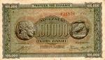 100000 Graikijos drachmų.