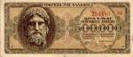 500000 Graikijos drachmų.