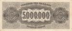 5000000 Graikijos drachmų.
