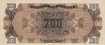 200000000 Graikijos drachmų.