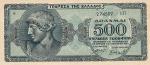 500000000 Graikijos drachmų.