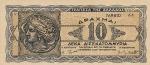 10000000000 Graikijos drachmų.