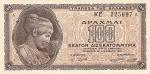 100000000000 Graikijos drachmų.