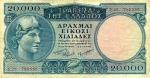 20000 Graikijos drachmų.