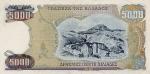 5000 Graikijos drachmų.