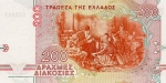 200 Graikijos drachmų.