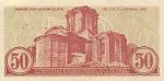 50 Graikijos leptų.