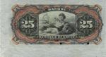 25 Graikijos drachmos.