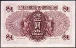 1 Honkongo doleris.