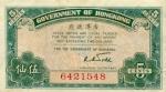 5 Honkongo dolerio centai.