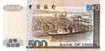 500 Honkongo dolerių.