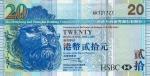20 Honkongo dolerių.