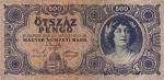 500 Vengrijos pengų.
