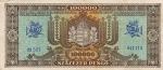 100000 Vengrijos pengų.