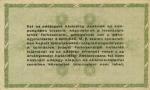 50000 Vengrijos pengų.