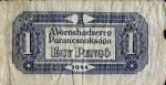 1 Vengrijos pengas.