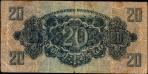 20 Vengrijos pengų.