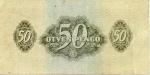 50 Vengrijos pengų.